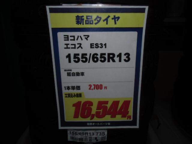 CIMG0601.JPG