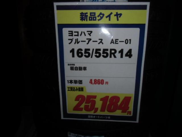 CIMG0602.JPG
